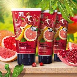 Косметика с соком граната и грейпфрута для всех типов кожи
